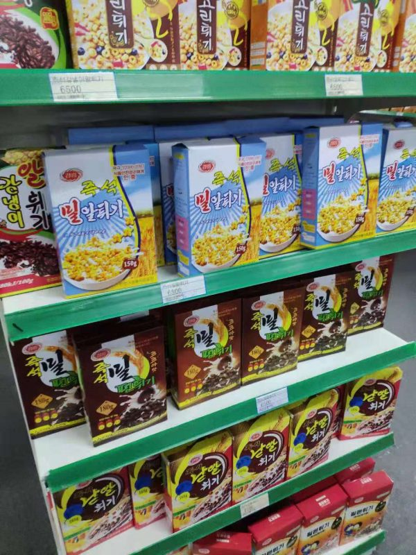 North Korean breakfast cereals - made in North Korea breakfast cereals