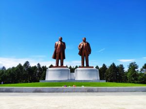 Statues of Kim Il Sung and Kim Jong Il at Mansudae. Pyongyang Guide
