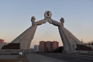Reunifaction Arch -- DMZ