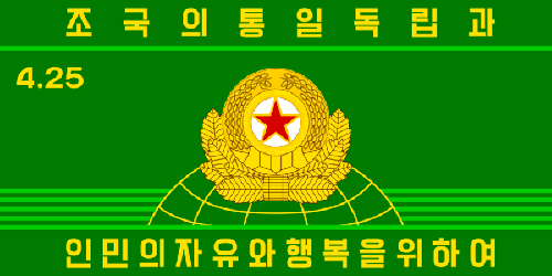 Flag of North Korea Strategic Rocket Force