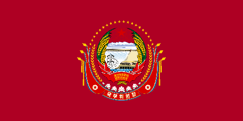 Flag of the Chairman of the State Affairs Commission of North Korea