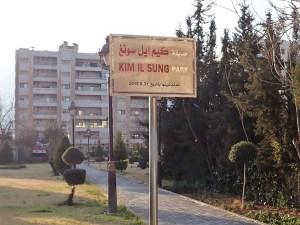 Kim Il-sung Park in Damascus, Syria