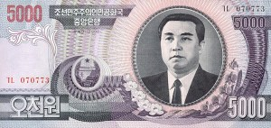 North Korean money: an obsolete 5000-won note. | North Korean currency