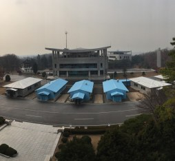 North side of the DMZ on a DMZ tour