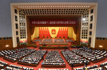 A general view shows the third session of the 12th National People's Congress at the Great