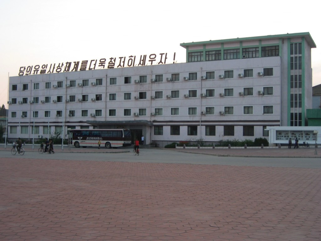 Haeju City Hotel