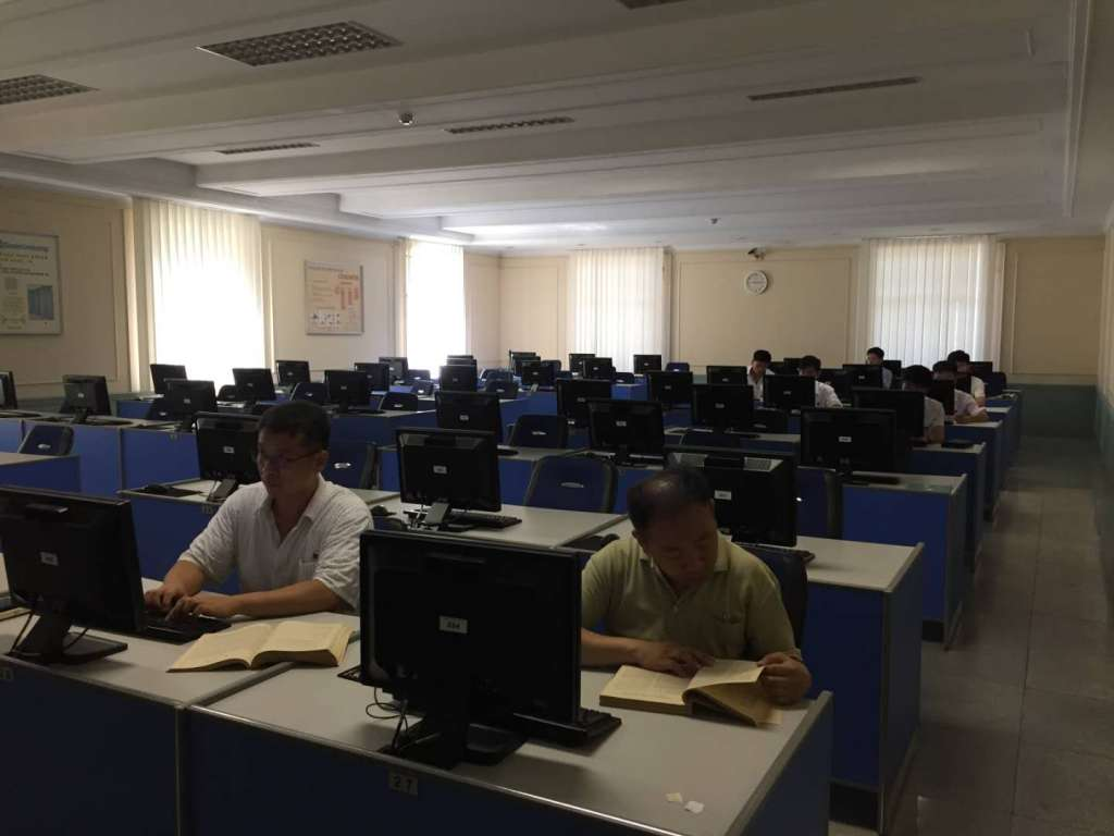 A north Korean computers lab in Kim il Sung University