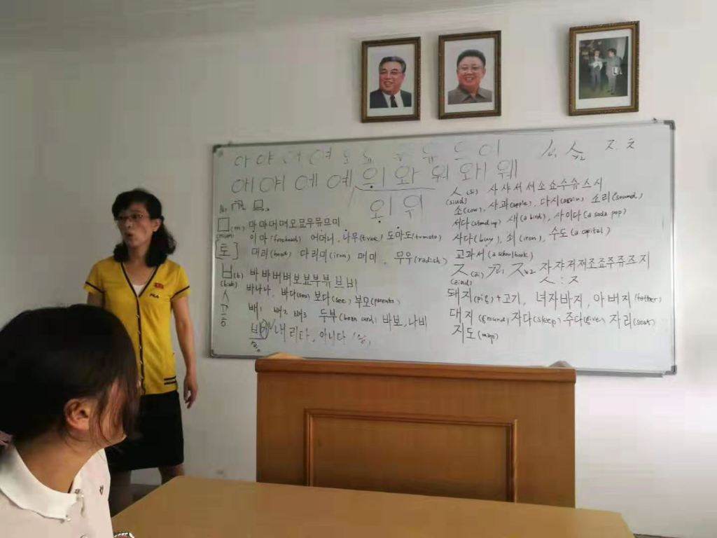 Pyongyang Korean Language Study Tour lesson