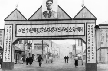 photo of korea before the war: Portrait of Kim Il Sung