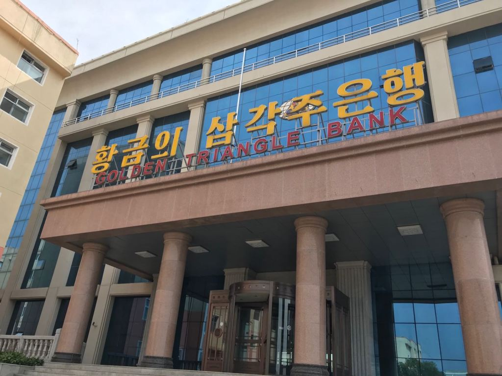 Rason: the Golden Triangle Bank.
