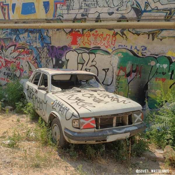 An abandonned soviet car in Odessa