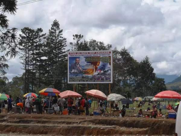 An open air betelnut market