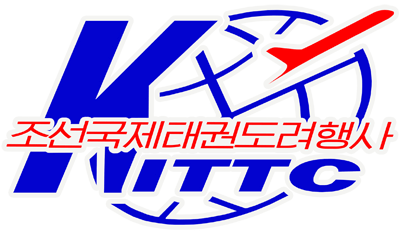 The logo of the Korean International Taekwondo Travel Company (KITTC)