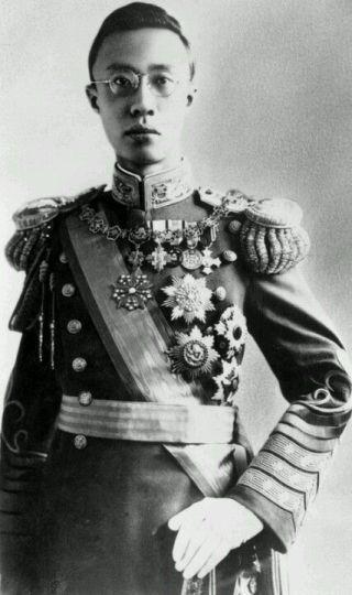 Kangde Emperor of Manchukuo Pu Yi