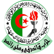 Emblem of the National Liberation Front of Algeria