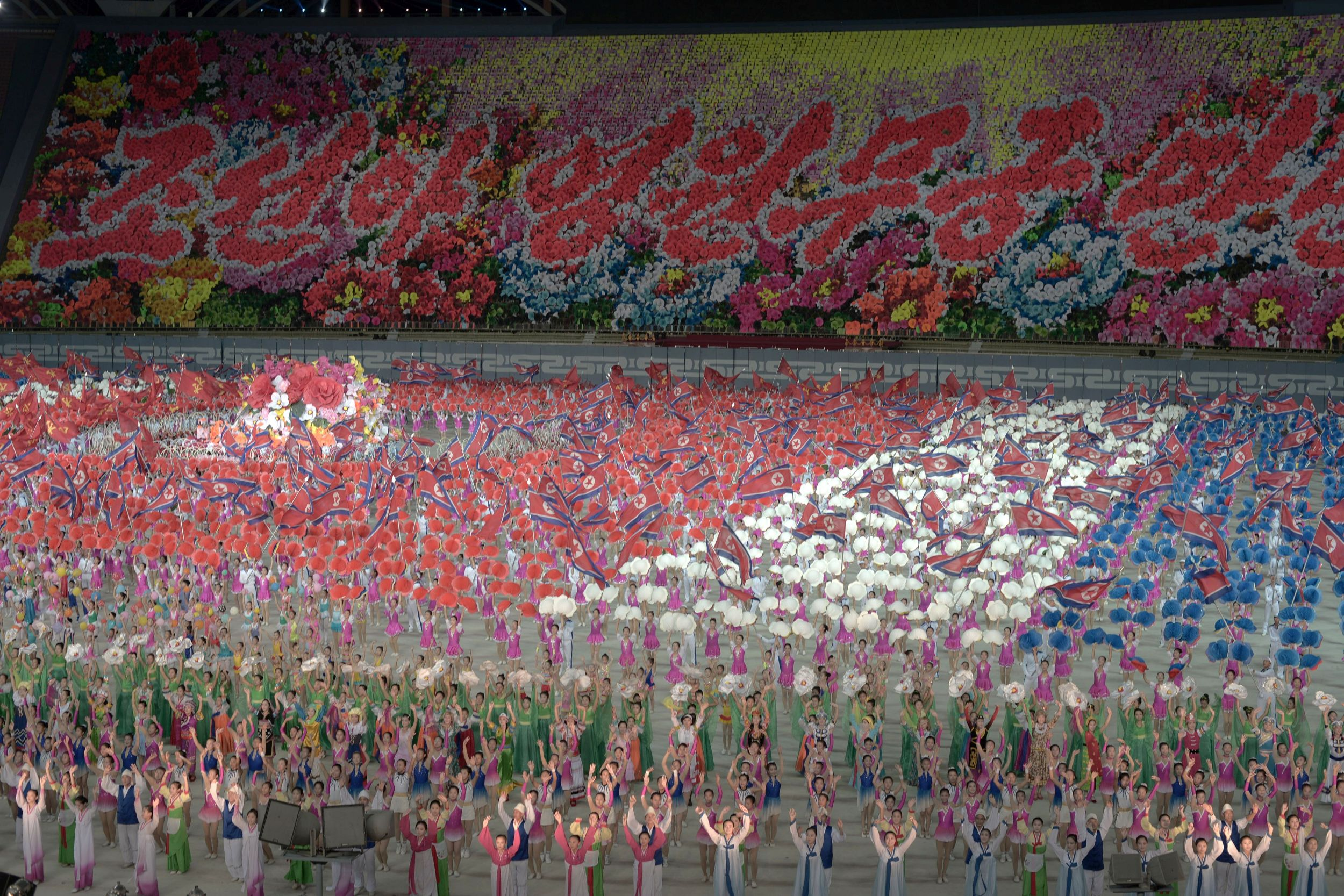 Mass Games North Korea Pyongyang