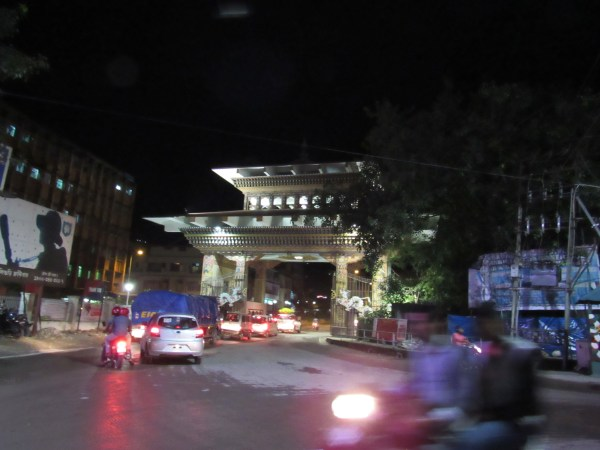 The gate to get to Bhutan in Phuentsholing -- how to get to bhutan