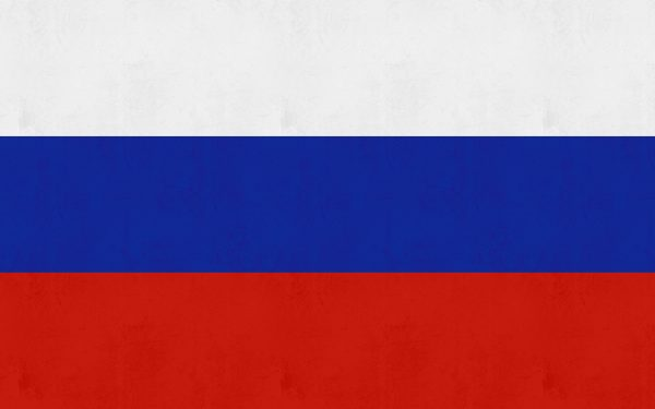 Flag of Russia/Russian Flag