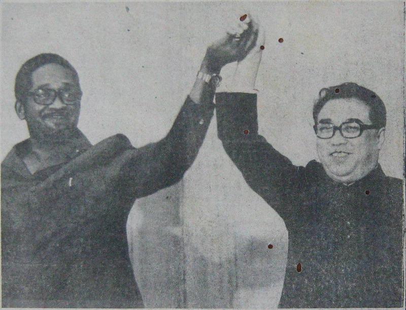 Forbes Burnham and Kim Il-Sung