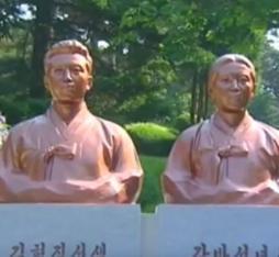 Kang Pan Sok`s grave in Pyongyang