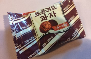 A North Korean chocolate biscuit