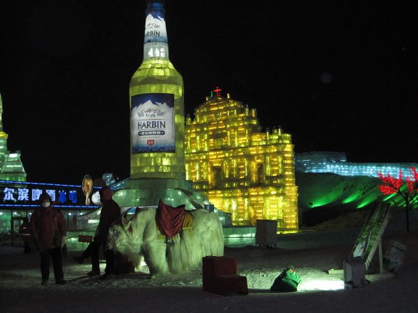 A sculpture in the shape of a Harbin Beer bottle at the Harbin Snow and Ice Festival