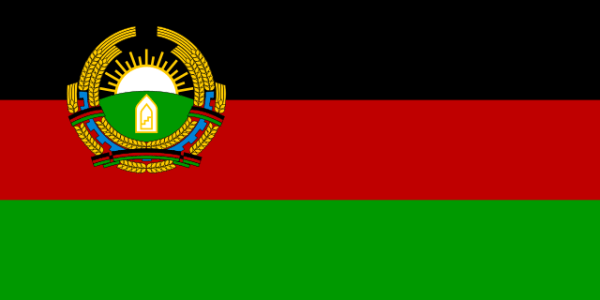 Flag of the Democratic Republic of Afghanistan
