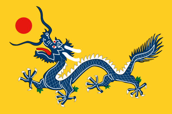 The flag of the Qing Dynasty