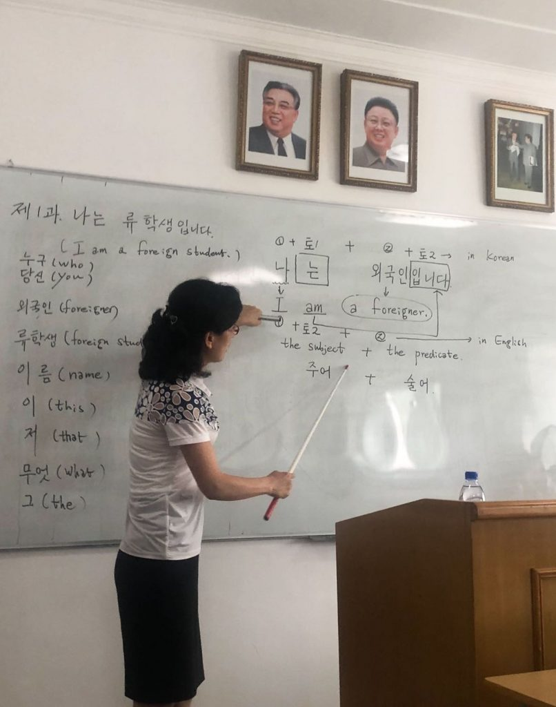 The teacher of the Pyongyang Study tour in which foreginers study in the DPRK
