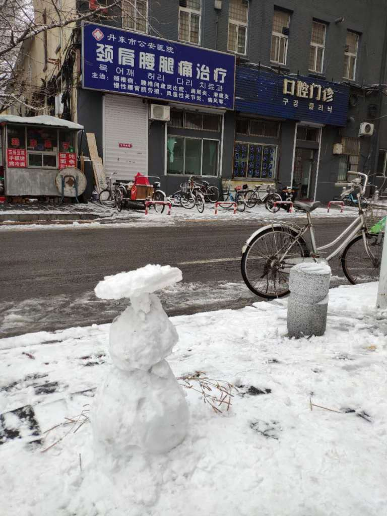 Dandong Winter
