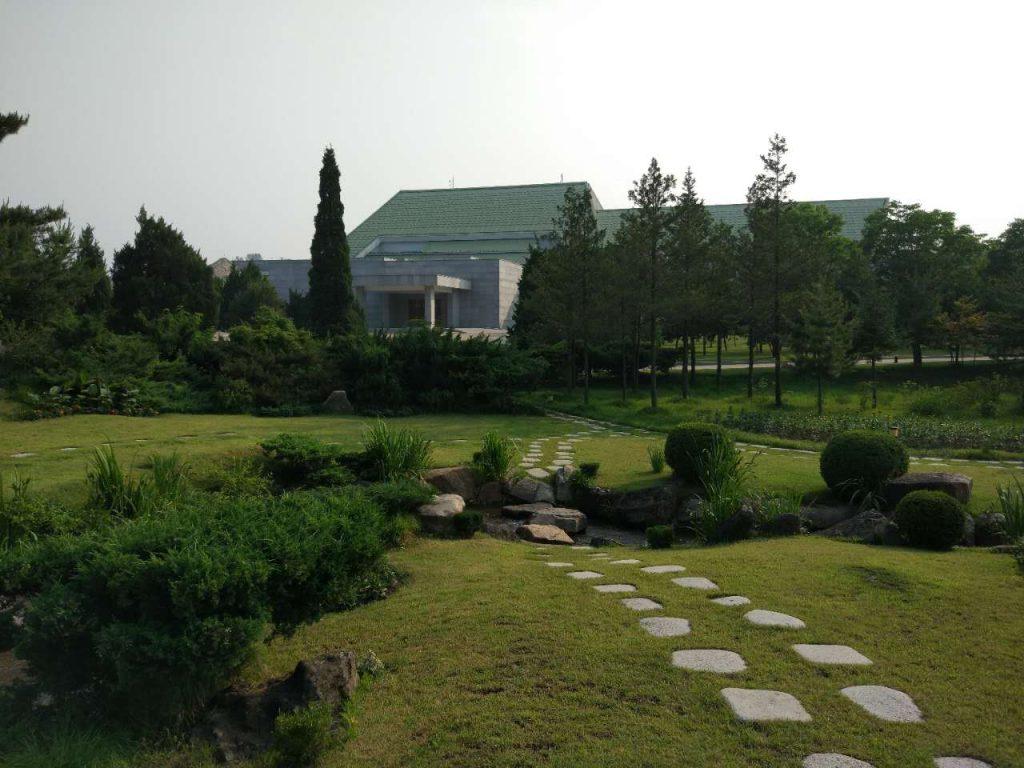 Air Koryo Kobangsan Hotel