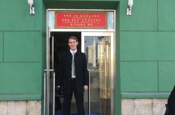 Pyongyang Foreign Language Bookstore