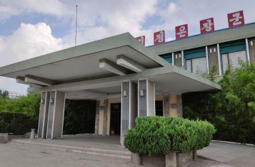 Songdowon Hotel