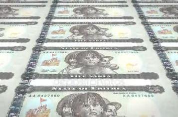 Currency of Eritrea