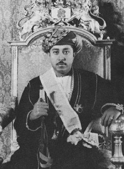 Jamshid bin Abdullah, last sultan before the Zanzibar revolution