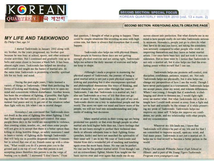 taekwondo black belt essay topics docoments ojazlink young tigers taekwondo korean quarterly news black belt essay