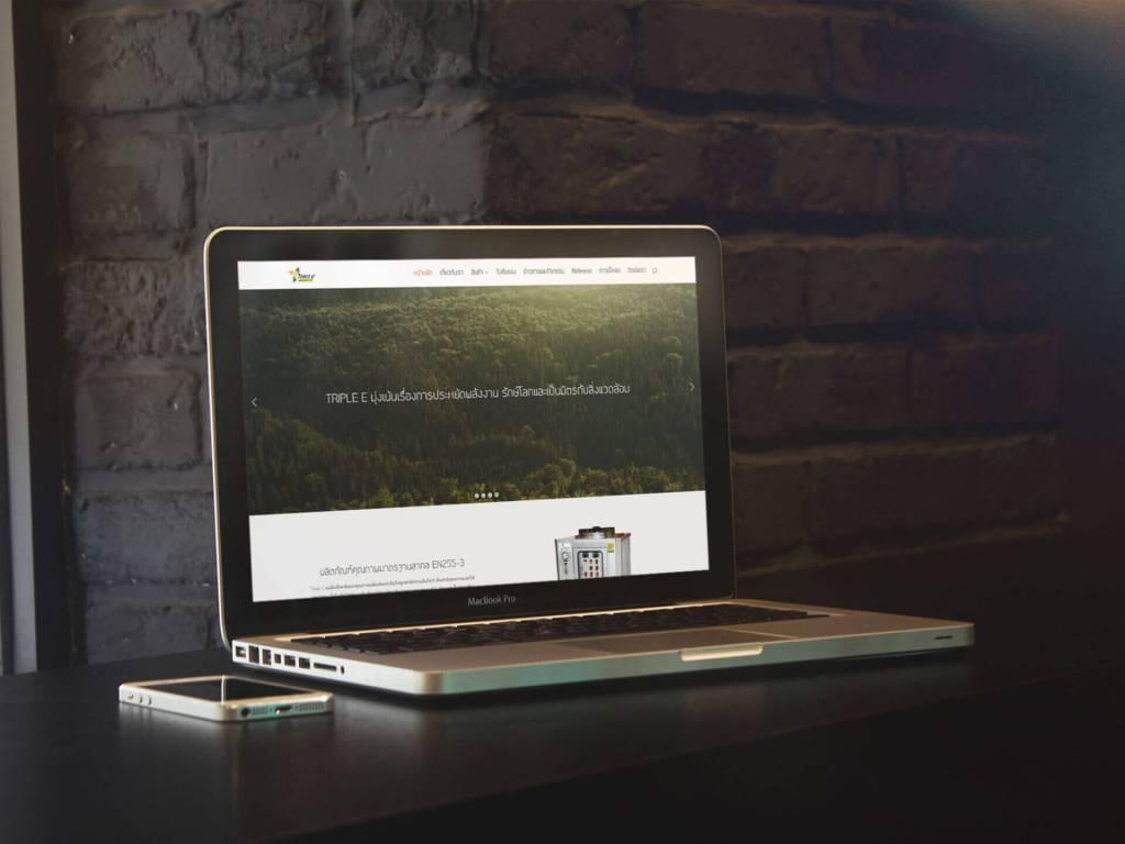 เว็บไซต์ Triplee-energy