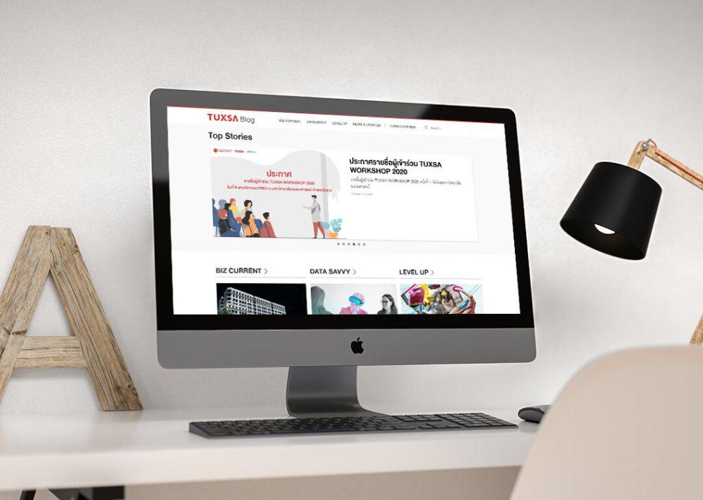 เว็บไซต์ Tuxsablog Skilllane
