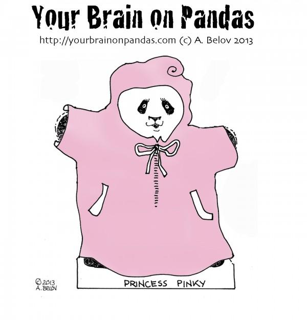 Bao Bao in pajamas