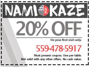 namikaze coupon 20 light_1557765274126.jpg.jpg