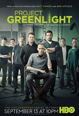 Project Greenlight 2015