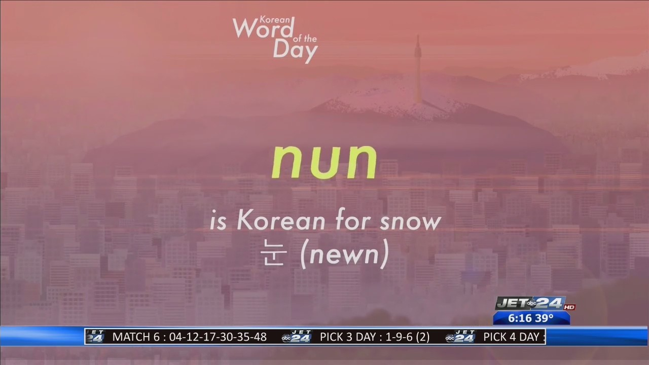 Korean Word of the Day - Snow