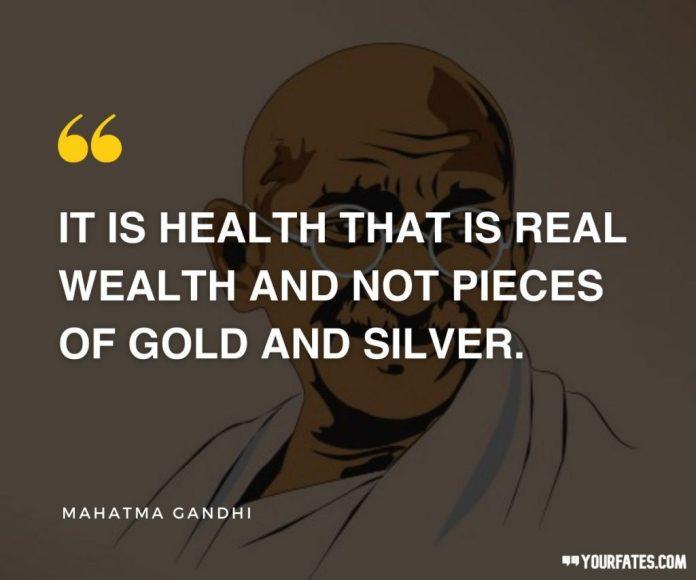 महात्मा गांधी उद्धरण