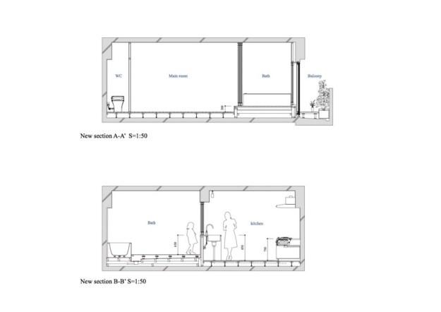 Bath Kitchen House designed by Takeshi Shikauchi 10