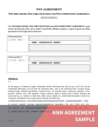 Ncnd Agreement Your Law Docs
