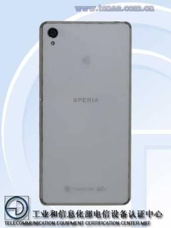 Cover TENAA Sony Xperia Z3