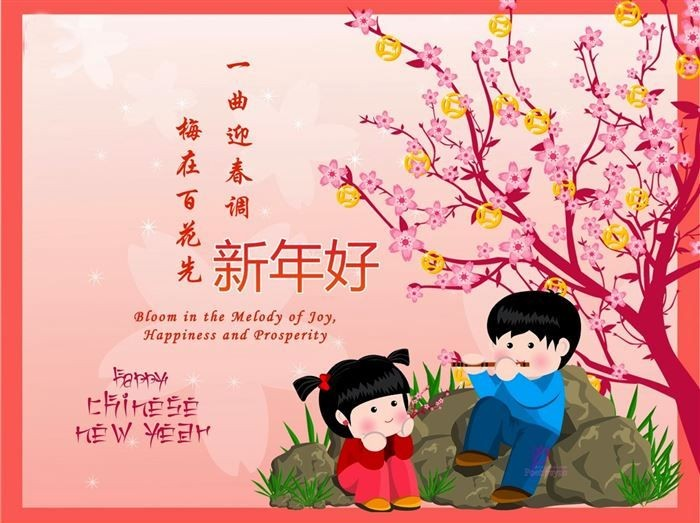 Chinese new year 2016 motivational messages greetings quotes and another year of success and happiness has passed with every new year comes greater challenges and obstacles in life i wish you courage hope and faith to m4hsunfo