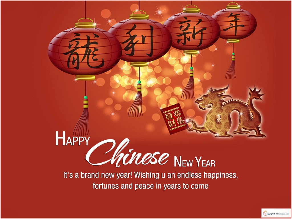 Chinese New Year 2016 Motivational Messages Greetings Quotes And