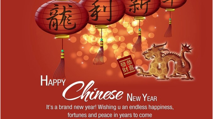 chinese new year 2016 motivational messages greetings quotes and proverbs