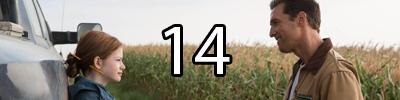 14 Interstellar